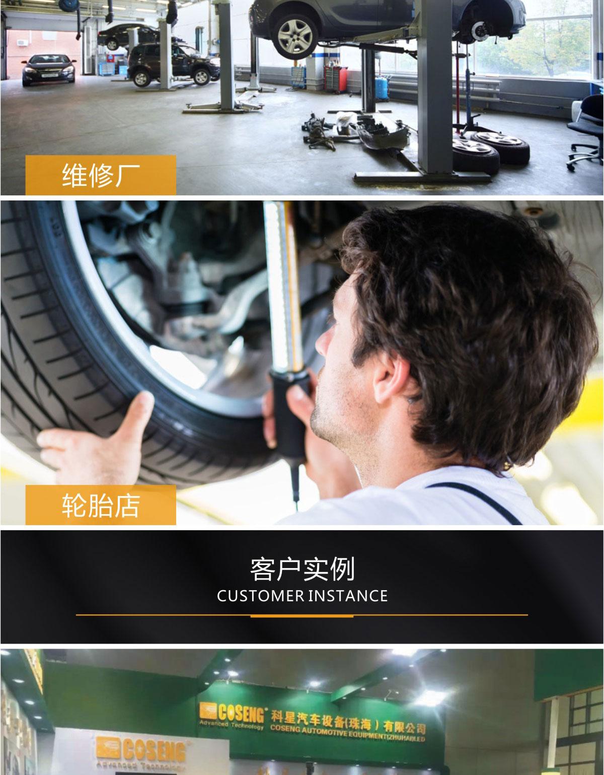 烟台轮胎平衡机